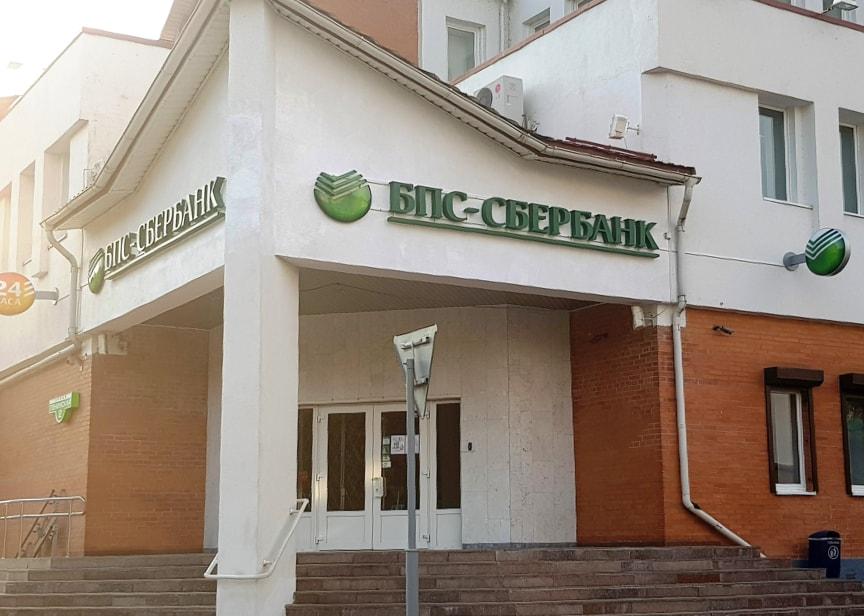 Хоум кредит банк официальный сайт адрес главного офиса в москве